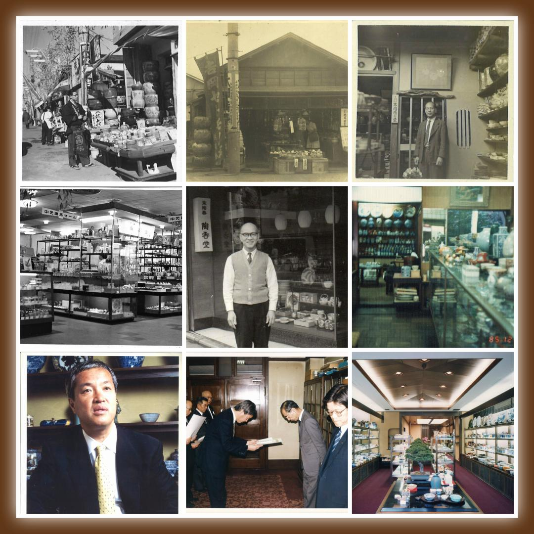 Collage photo of Tokodo history
