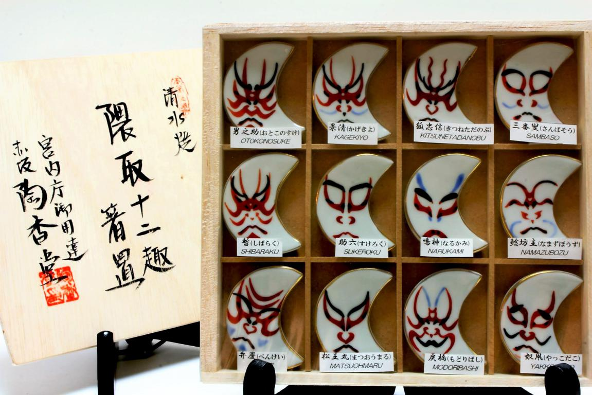 Photo of kabukiza Chopstick stand