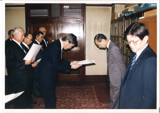 Photo from the ceremony at Imperial Household Agency