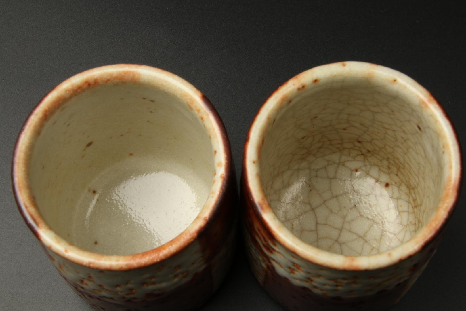 Image of cups without Kannyu and with Kannyu