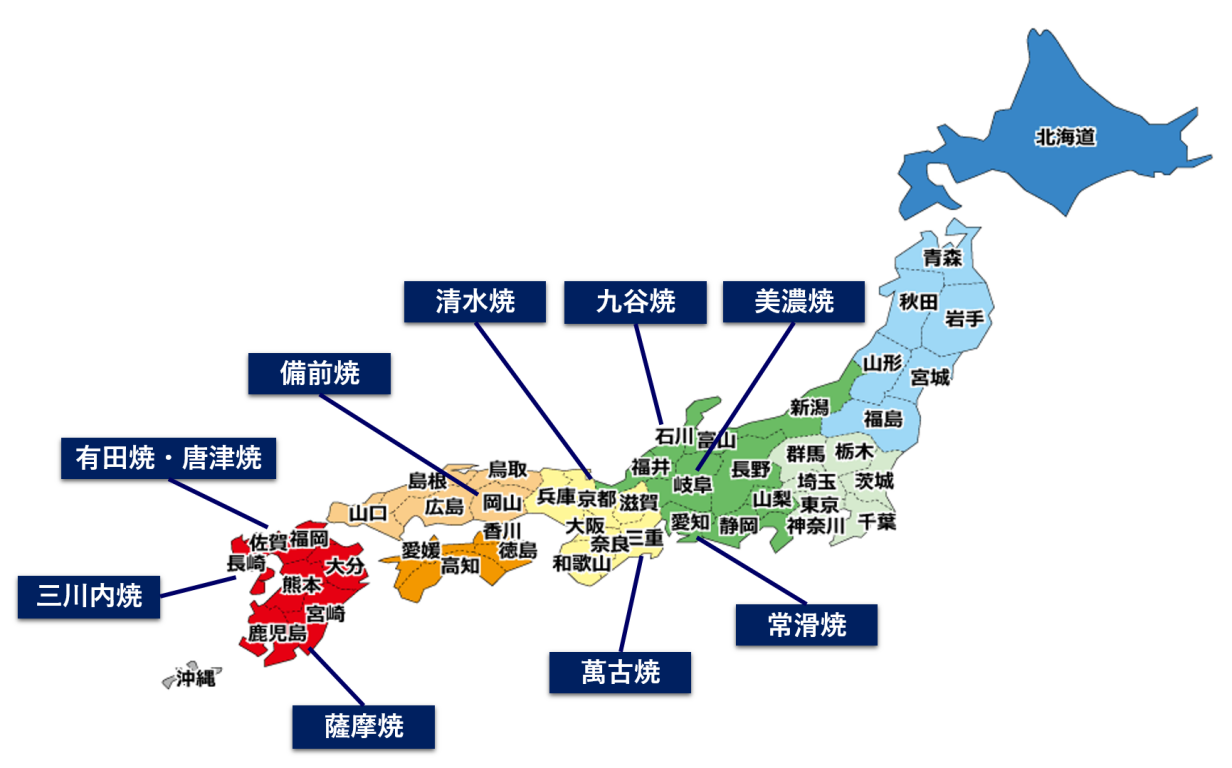 Illustration of Japan ceramic area map