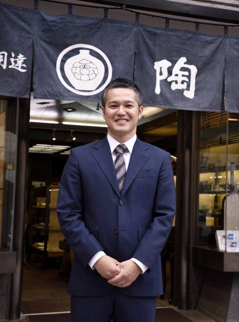 Image of Hayato Yoshioka