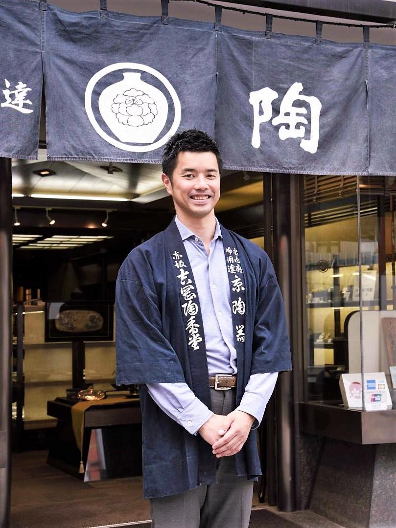 Image of Soichiro Yoshioka